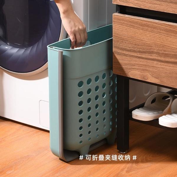 臟衣籃可摺疊日式浴室收納簍筐子家用墻壁掛式衛生間換洗裝衣服桶 樂活生活館