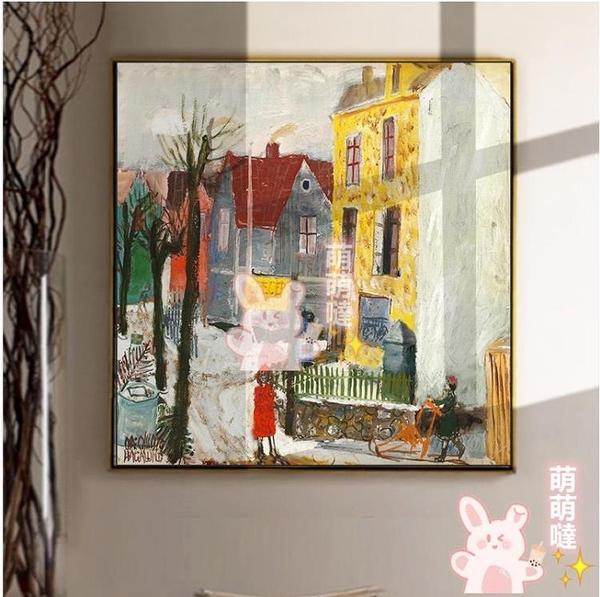 客廳裝飾畫現代簡約沙發背景墻掛畫北歐抽象動漫壁畫歐式【萌萌噠】