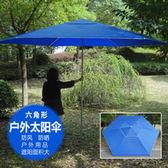 戶外遮陽傘側立傘崗亭傘物業方形傘大羅馬傘庭院傘邊柱單邊傘 igo摩可美家