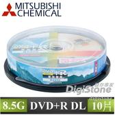 ◆破盤下殺!!免運費◆三菱 空白光碟片 8X DVD+R  8.5GB 單面雙層 DL 10P布丁桶x1(市場公認最穩定燒錄片)