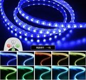 遙控器5米變16色LED條燈串帶燈串 聖誕節聖誕樹戶外燈庭園燈ED燈條LED燈串環保燈光省電燈光聖誕燈