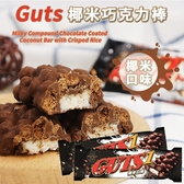 土耳其 Guts 椰米巧克力風味棒 40g【櫻桃飾品】【30946】