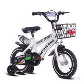 兒童自行車2-3-4-5-6-7-8-9-10歲寶寶腳踏單車女孩男孩小學生童車igo 伊蒂斯女裝