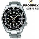 [萬年鐘錶] SEIKO PROSPEX Marinemaster 海洋大師 深海300米潛水錶 機械  44mm SLA021J1 (8L35-00R0D)