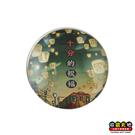 【收藏天地】台灣紀念品*水晶玻璃球冰箱貼-十分的祝福