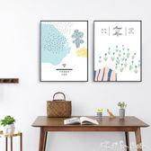 客廳簡約裝飾畫走廊清新時尚豎版背景掛畫過道餐廳單幅壁畫 潔思米 IGO