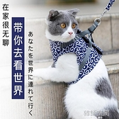 胸帶 貓咪牽引繩胸背帶貓背心式日風防掙脫拴貓狗錬子遛貓繩子寵物用品 【韓語空間】
