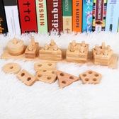 木質兒童 男女寶寶益智力立體拼圖形狀配對積木玩具1-2-3-4周歲半