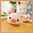 小豬鑰匙扣掛件鉤針毛線手工編織diy材料包打發時間手工送人禮物 pinkq時尚女裝