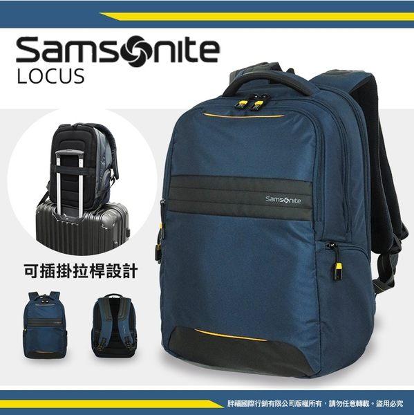 Samsonite新秀麗15.4吋筆電後背包 LOCUS N2護脊背墊肩背包Z36*16017可插拉桿電腦包