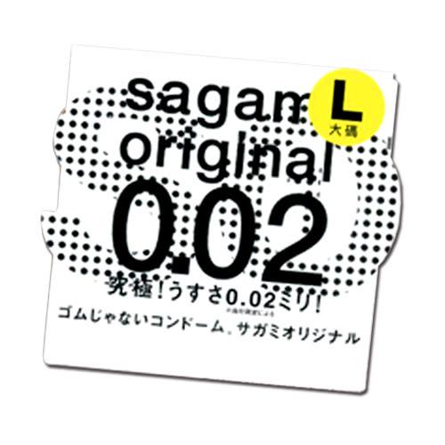 【愛愛雲端】相模元祖 Sagami 002 超激薄L-加大保險套 1入