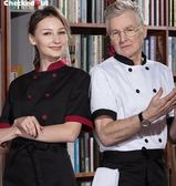 廚師服長袖廚衣多米來后廚飯店廚房工作服裝短袖廚師工作服男 Mt7448『科炫3C』