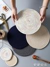 餐墊 隔熱墊簡約加厚編織餐桌墊家用日式防燙盤墊碗墊北歐餐墊茶杯墊 伊莎公主