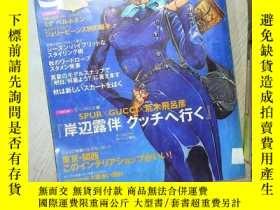 二手書博民逛書店SPUR罕見2011 10 (日語)(01)Y261116