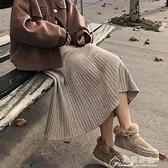 針織半身裙a字裙秋冬韓版女裝百褶大擺裙高腰毛線中長裙百搭傘裙 快速出貨