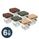 【《六入組》台灣製 月光寶盒RV多功能桶 】P888/可承重/置物桶/洗車桶/收納桶/萬用桶