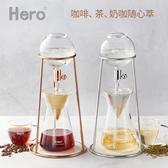 MINI冰滴咖啡壺滴漏式冰釀套裝手動咖啡機家用手沖冷萃壺 夏洛特 LX