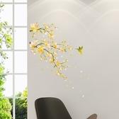 義大利HOME DÉCOR壁貼Mx2-黃樹枝C54107