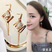 韓版氣質新款長款流蘇甜美防過敏簡約時尚百搭耳環 YY1452『優童屋』