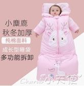 兒童睡袋嬰兒睡袋春秋薄款純棉寶寶睡袋秋冬季防踢被加厚新生兒童四季通用lx 聖誕節
