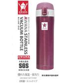 (促銷)AWANA 附扣彈跳杯420ml(紫色)
