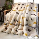 毛毯 珊瑚絨毯子冬季加厚法蘭絨毛毯夏季學生單人宿舍午睡冬用被子薄款 新品