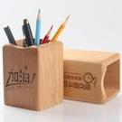 木質筆筒創意辦公用品實木筆筒擺件 方形櫸...