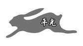 【漆寶】龍泰303水性平光「38鼠灰」(1公升裝)