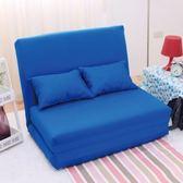 伊登 簡約時尚 單人沙發床(藍)