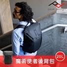 【現貨供應】20L 公司貨 沉穩黑 魔術使者攝影後背包 PEAK DESIGN PeakDesign 相機包 (公司貨)