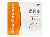FucoHiQ褐抑定小分子褐藻醣膠加強配方大禮盒-粉劑型(250包)中華海洋官方授權經銷商
