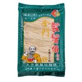 金門大方鬍鬚伯高良麵線250g【愛買】