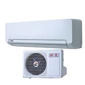 【南紡購物中心】HAWRIN華菱【DTS-36KIVSH/DNS-36KIVSH】《變頻》+《冷暖》分離式冷氣