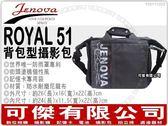 JENOVA 吉尼佛 Royal 51 皇家 黑色炫風系列 專業攝影背包 可傑