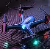 空拍機 無人機航拍器高清專業小學生小型兒童玩具四軸飛行器迷你遙控飛機【快速出貨八折搶購】