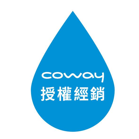 Coway 加護抗敏型空氣清淨機 AP-1009CH AP1009CH 長效環保濾網不須常換耗材