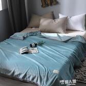 冬季毛毯女午睡小毯子加厚保暖珊瑚絨法蘭絨學生宿舍毛絨床單被子  9號潮人館 YDL