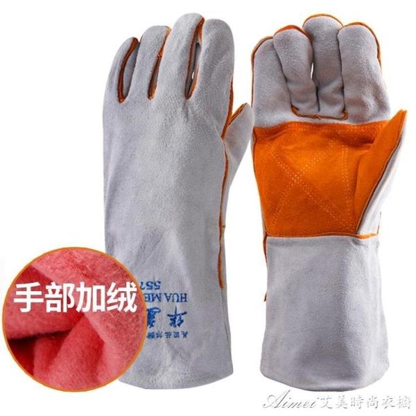 電焊手套 牛二層皮電焊焊接焊工加長隔熱耐磨工業耐高溫加厚手套