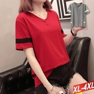 棉造型拼接V領純色上衣(2色) XL-4XL【435294W】【現+預】-流行前線-