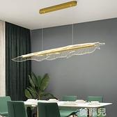 吊燈 北歐餐廳吊燈飯廳LED現代簡約創意中式輕奢茶室設計師款吧台燈具 MKS韓菲兒