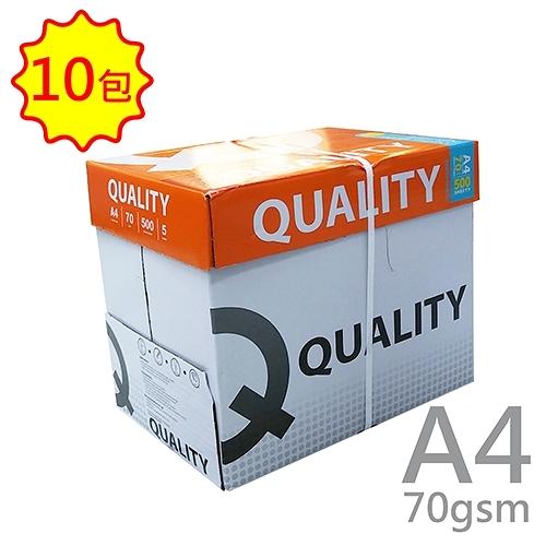 QUALITY A4 70gsm 雷射噴墨白色影印紙500張入 橘包 淨白色 X 10包