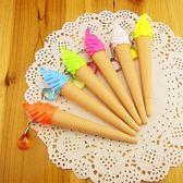 ✭慢思行✭【P134】冰淇淋造型中性筆 黑色墨水 禮品 學生用品 設計 辦公用品 文具 童趣 原子筆