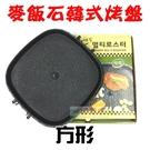 【JIS】K037 底部加厚韓式無煙烤盤...
