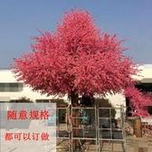 仿真桃花樹許愿樹人造樹