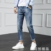 九分褲男士九分牛仔褲夏季薄款修身韓版潮流9分小腳褲子男2020新款 雙十二全館免運