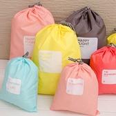 [拉拉百貨]糖果色 抽繩 束口袋 旅行收納袋組 整理包 旅行袋行李箱 4入組 防水 衣物 收納袋 B00038