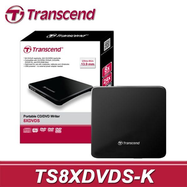 【免運費-有量有價】Transcend 創見 8x 黑色 超薄外接式 DVD 燒錄機 / TS8XDVDS-K(黑) / TS8XDVDS