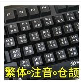 原裝正品耐磨臺灣繁體註音鍵盤 電腦USB有線鍵盤 YXS 七色堇