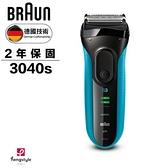 【德國百靈 BRAUN】新升級 三鋒系列 電鬍刀 3040s