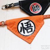 寵物三角巾貓狗牽引項圈 DA2100『科炫3C』
